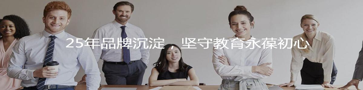 南昌美联英语培训机构