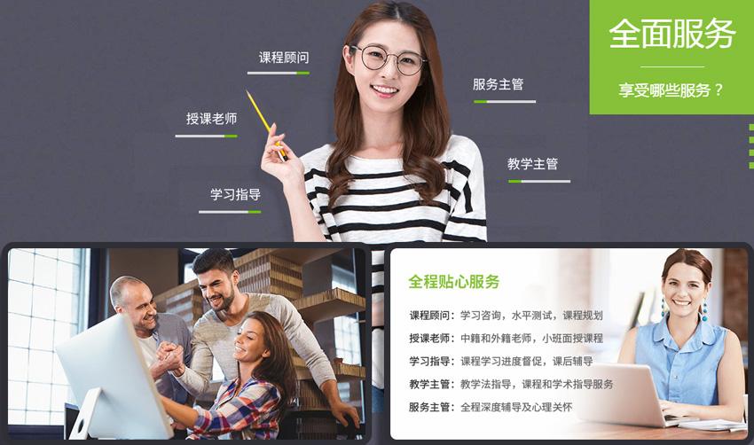 南昌新建区学英语哪个机构专业