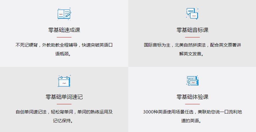 南昌青山湖区学英语推荐哪家机构